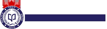 police-test-prep-logo1