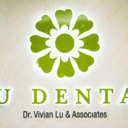 Lu Dental